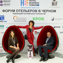 Hotel Business Forum 2020